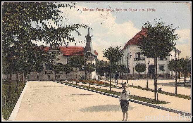 Carte Postala din Tirgu Mures