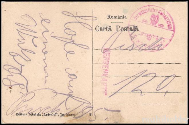 Carte postala Tirgu Mures - Colonia functionarilor