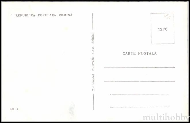 Carte postala Tirgu Mures - Institutul medico-farmaceutic