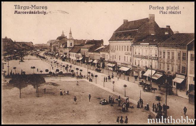 Carte Postala cu Tirgu Mures-ul