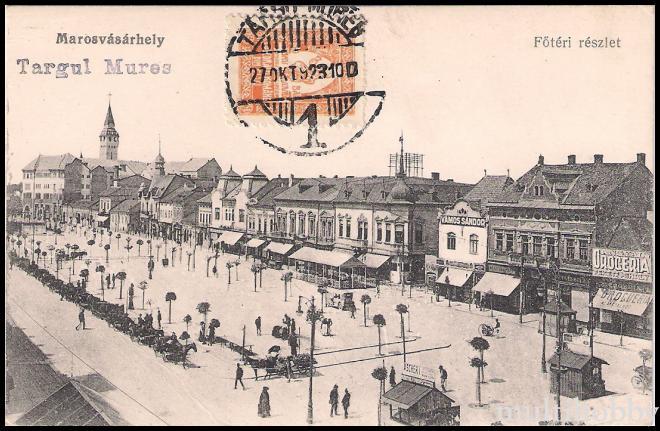 Centru din Targu Mures