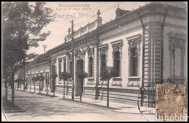 Bulevardul Regina Maria