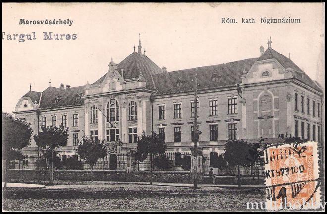 Gimnaziu Romano -  Catolic - Targu mures