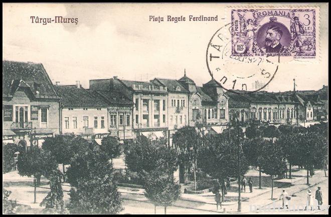 Carte Postala cu Targu Mures-ul